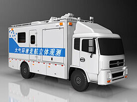 5KW Belt Power System For Environmental monitoring vehicle